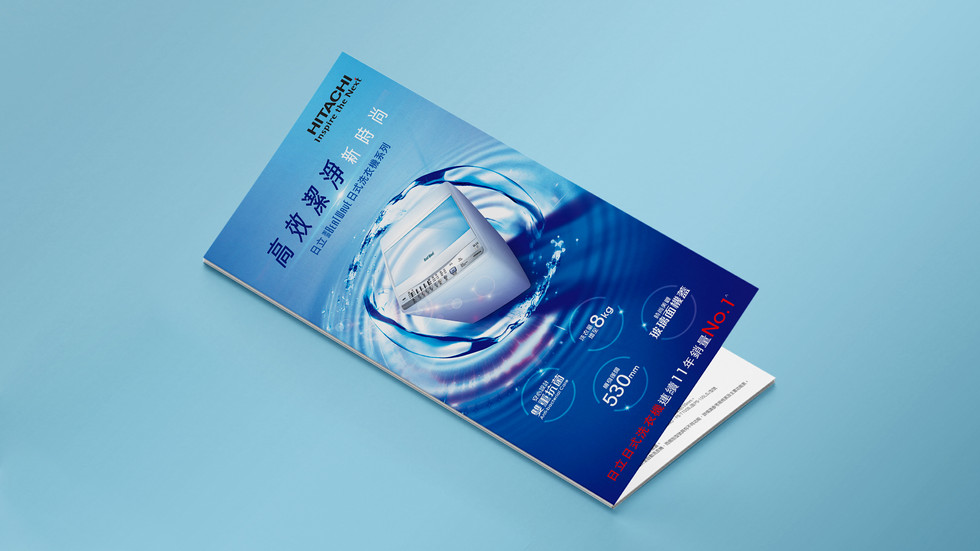 Hitachi_leaflet_webite-01.jpg