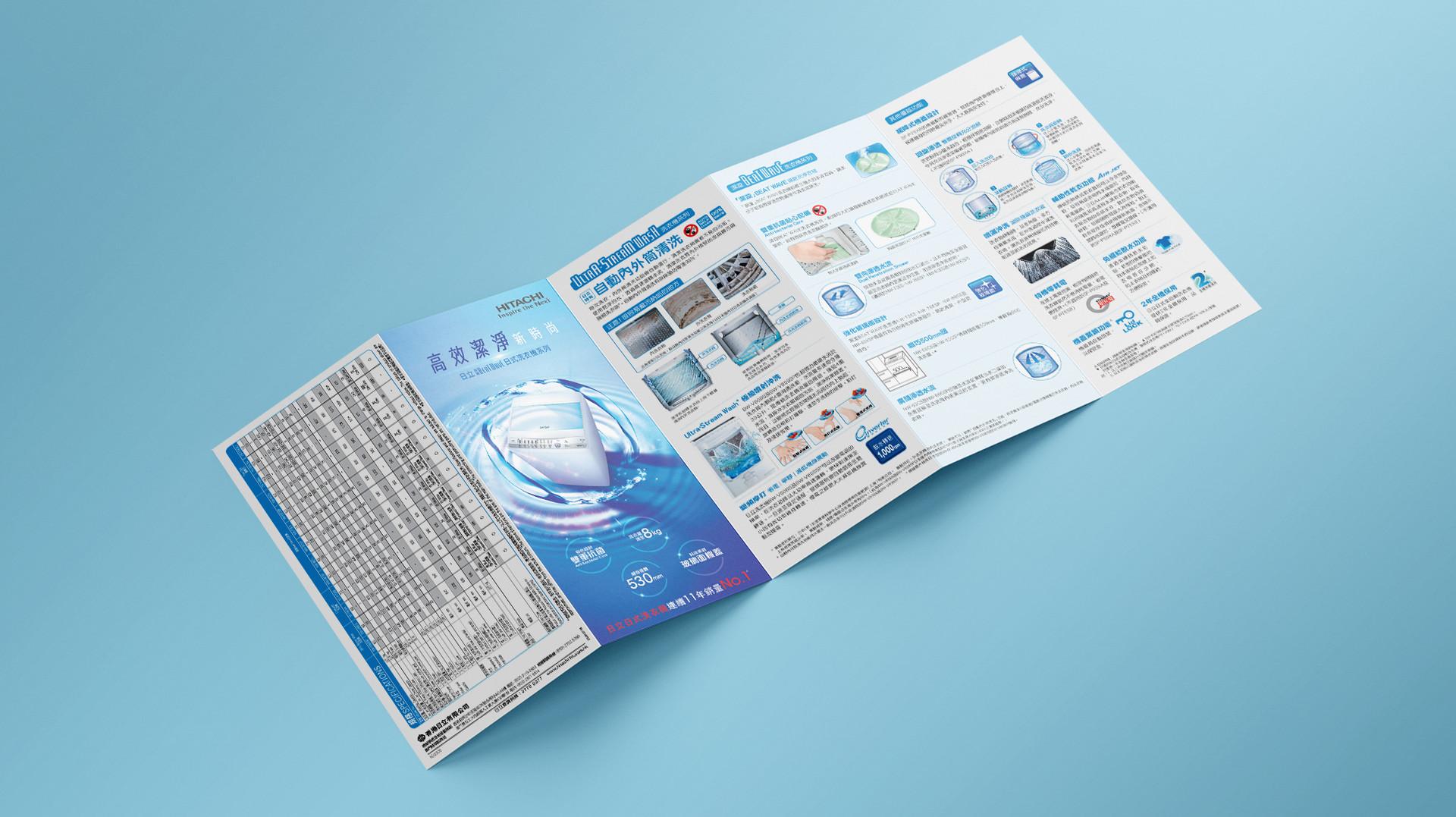 Hitachi_leaflet_webite-03.jpg