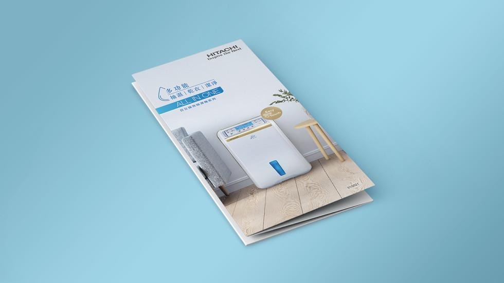 Mockup_Hitachi_Dehumidifier_Leaflet_1.jp