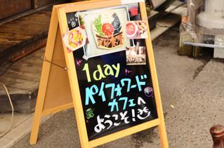 出張おん食堂(ギフトエコノミーカフェ)