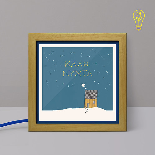 Good night - Small Illustrated Light Box for Kids