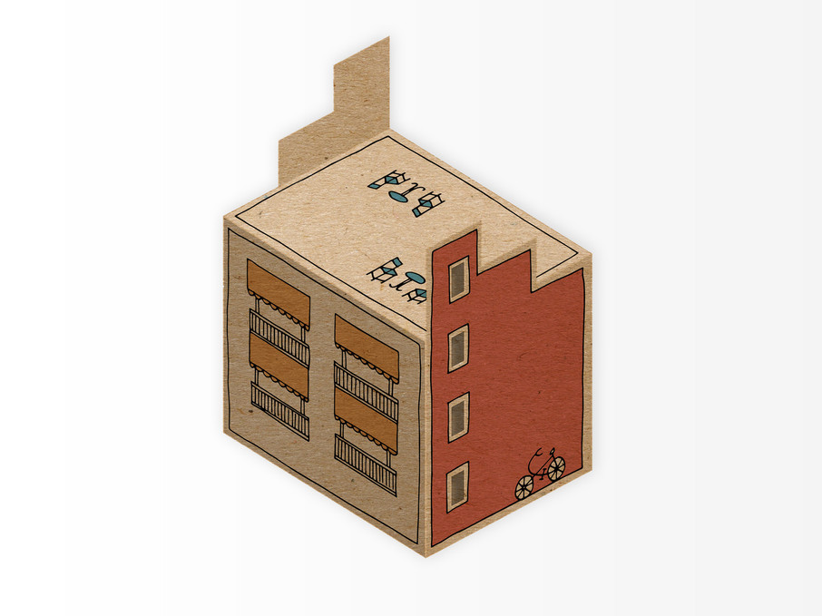DIY PAPER TOY - ATHENS