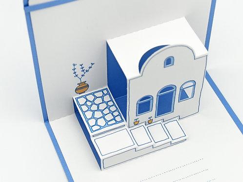 Santorini pop-up card
