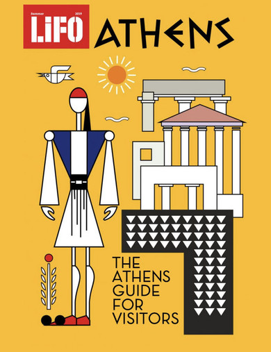 The Athens Guide for Visitors
