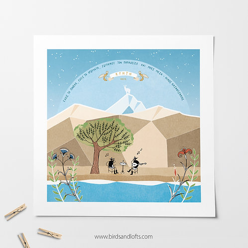 Crete print