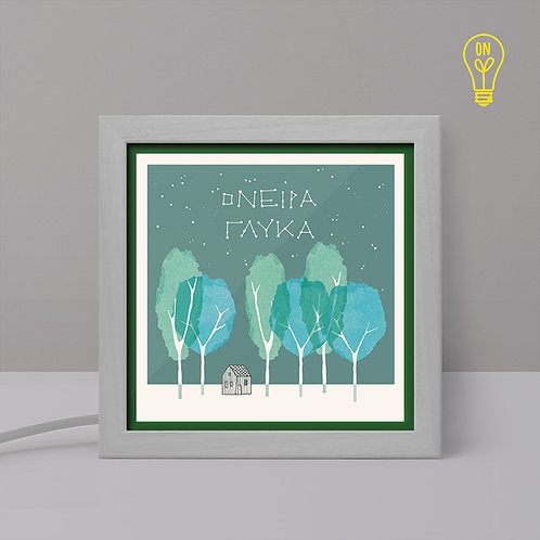 Sweet Dreams - Small Illustrated Light Box for Kids