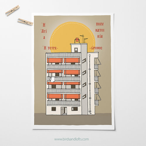 The Holy Apartment Building Print