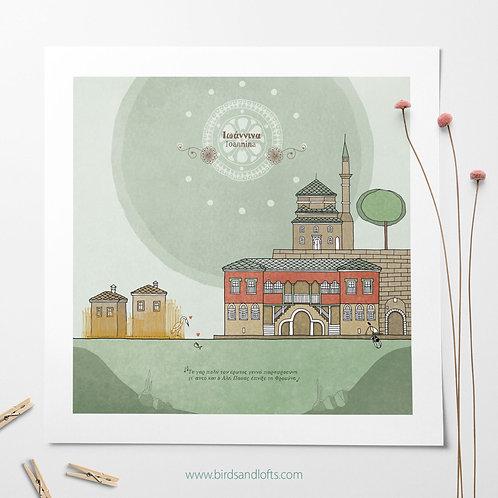 Ioannina print