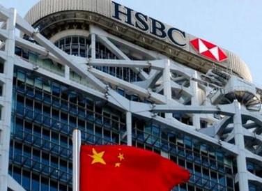 Coronavirus: HSBC to speed up 35,000 job cuts as profits slump