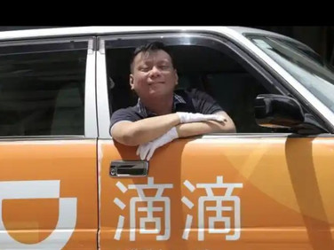 Didi: Chinese ride-hailing giant makes $68bn US debut