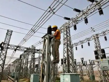 Nigeria Tops Countries With Poorest Electricity Access