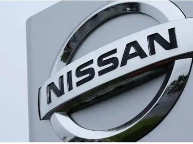Nissan 'in talks to build huge UK battery factory'