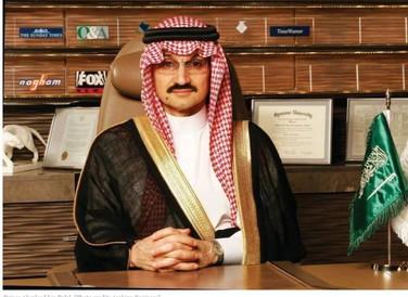 Forbes keeps Saudis off billionaires list after corruption purge
