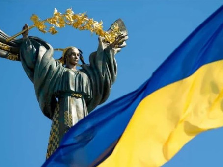 Ukraine on course to legalize Bitcoin as parliament passes crypto bill 2nd reading