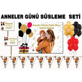 anne_set1.jpg