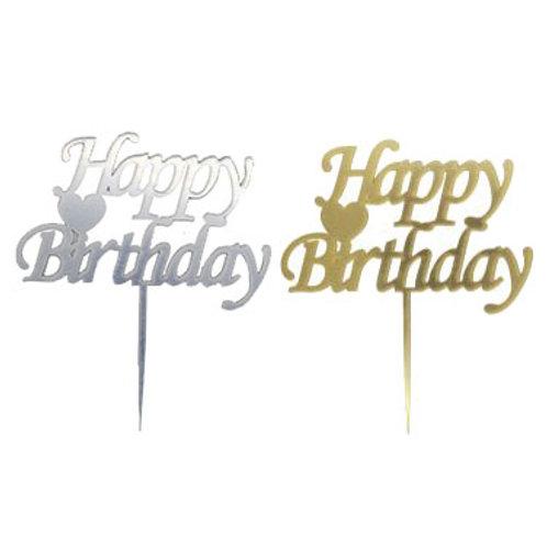 Pasta Süsü Aynalı Pleksi Happy Birthday Yazı