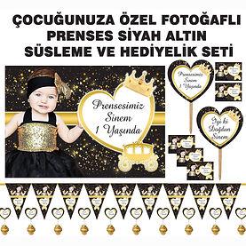 yenisimli_siyah_kiz_ypvc.jpg