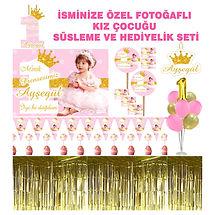 Pembe_Altın_Simli_Prenses_Kare.jpg