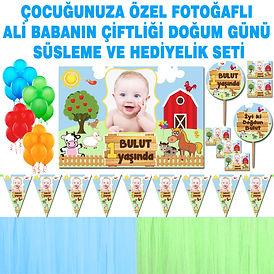 bulut_ciftliK_PVC.jpg