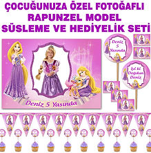 rapunzel_ypvc.jpg