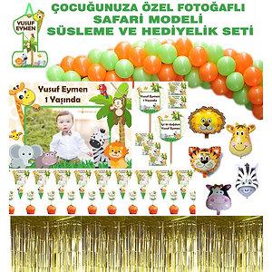 Safari Balon Zincirli Büyük Doğum Günü Seti