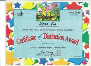 恭喜~!! 本校Ryan Lin第十屆「全民三好同樂繪」兒童繪畫比賽 獲得一年級組優等獎