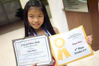2015 Chino Hills 18th Celebrate The Family Poster contest