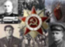 Солдаты коллаж.jpg