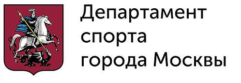 москомспорт.jpg