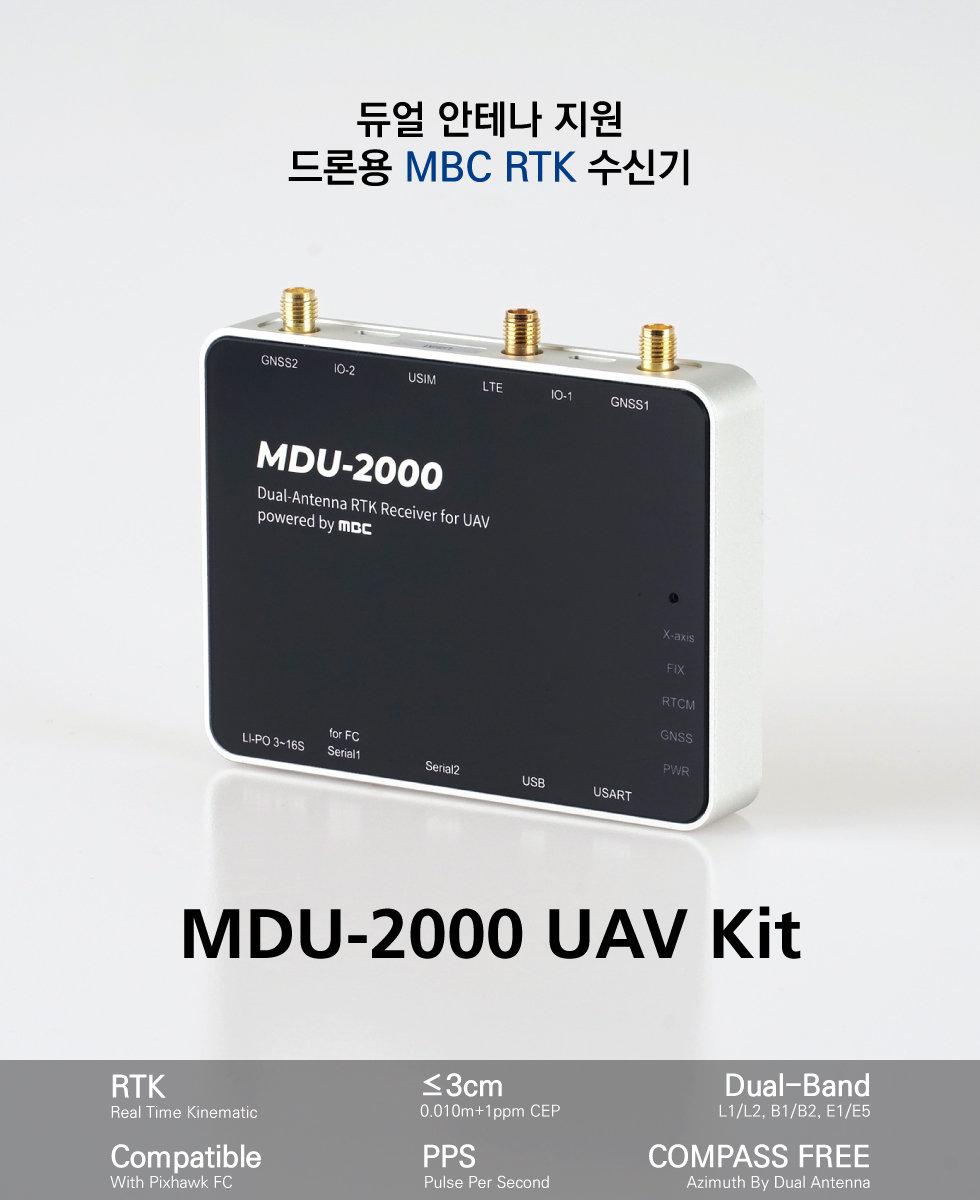 MDU-2000-UAV-Kit_Top.jpg