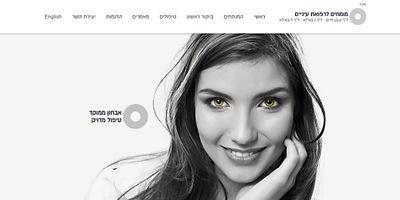 בניית אתר תדמיתי וויקס WIX לרופא עיניים
