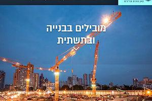 BOLD-תבנית מתורגמת לעברית