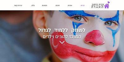 בניית אתר וויקס WIX למרכז חוגים להורים וילדים