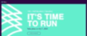 תבנית אתר וויקס לאירוע ריצה