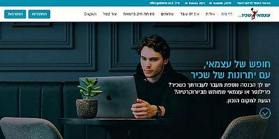 קידום ובניית אתר וויקס WIX לחברה פיננסית
