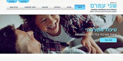 בניית אתר תדמיתי וויקס WIX למטפלת זוגית