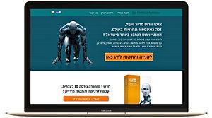 בניית אתר וויקס מקצועי לאנטי וירוס
