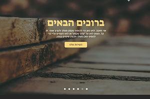 SIMPLE-תבנית מתורגמת לעברית