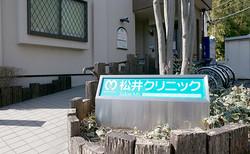 facility_014_l