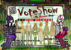 Vote Show Renapan