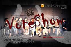 Vote Show 004