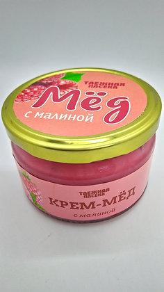Крем-мёд с Малиной 1б.