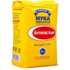 """Мука """"Беляевская"""" 2 кг"""