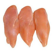 Филе куриное замороженное 1 кг. (Бразилия)