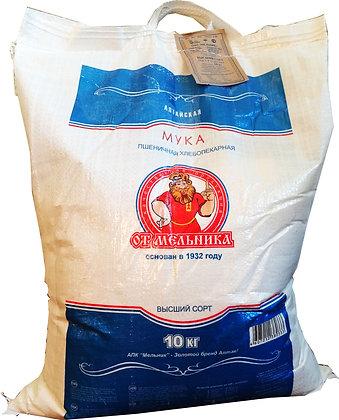 """Мука пшеничная """"От Мельника"""" в/с 10 кг."""