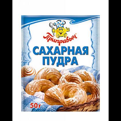 """Сахарная пудра """"Приправыч"""" 50 гр."""