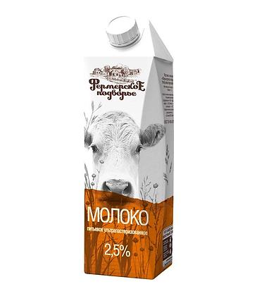 "Молоко ""Фермерское"" 2,5% (тетра-пак)"