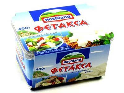 "Сыр Фетакса ""Хохланд"" 200 гр."