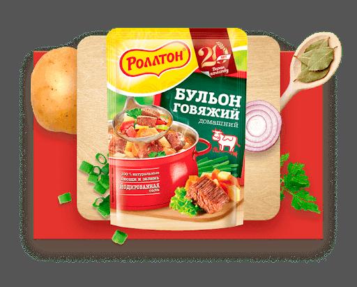 Бульон (Ролтон) говядина 100 гр