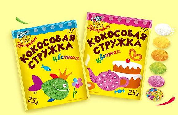 """Кокосовая стружка цветная """"Приправыч"""" 25 гр"""